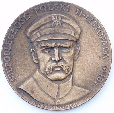 Medal pamiątkowy – wymarsz I Kompanii Kadrowej
