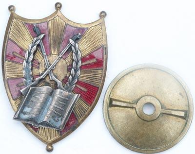 Odznaki Pamiątkowe Szkół Podoficerów Piechoty Dla Małoletnich