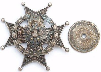 Odznaka pamiątkowa 5 Batalionu Sanitarnego z Krakowa