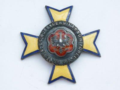 Odznaka pamiątkowa 26 Pułku Piechoty z Gródka Jagiellońskiego