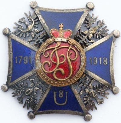Odznaka pamiątkowa 8 Pułku Ułanów z Krakowa