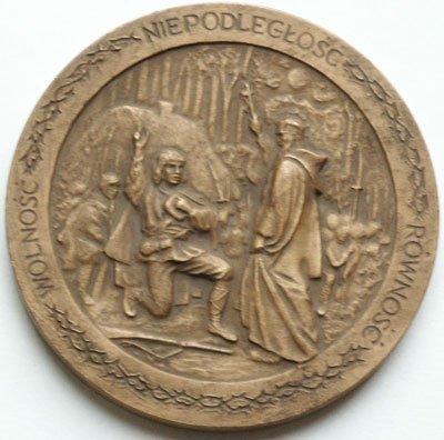 Medal upamiętniający 120 rocznicę Powstania Styczniowego