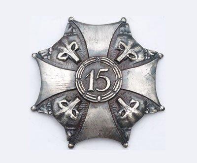 Odznaka pamiątkowa 15 Pułku Piechoty z Dęblina