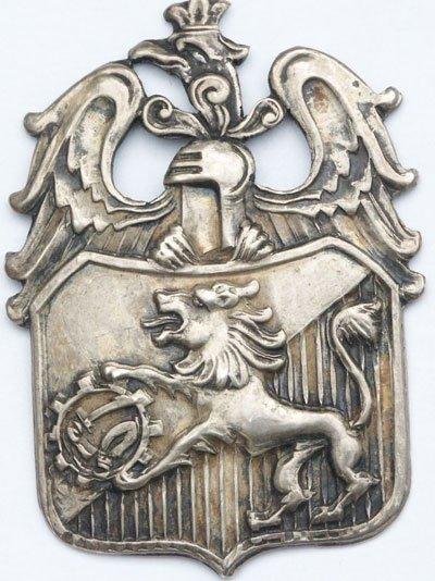 Odznaka pamiątkowa 6 Lwowskiej Brygady Strzelców