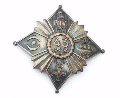 Odznaka pamiątkowa 43 Pułku Piechoty z Dubna