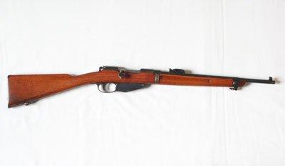 Karabinek Mannlicher M1895, holenderski