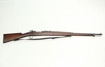 Karabin Mauser M1895 (chilijski)