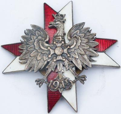 Odznaka pamiątkowa 1 Pułku Ułanów Krechowieckich z Augustowa