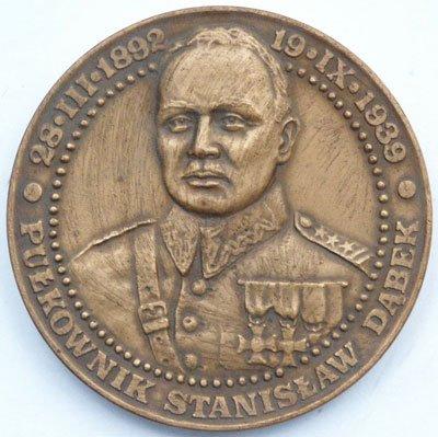 Medal pamiątkowy – Lądowa Obrona Wybrzeża