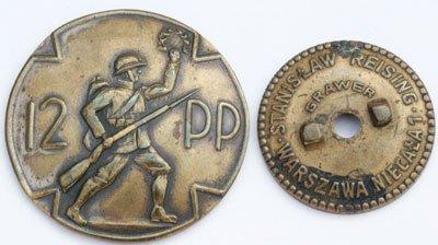 Odznaka pamiątkowa 12 Pułku Piechoty z Wadowic