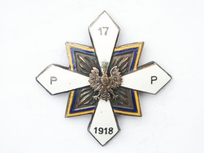 Odznaka pamiątkowa 17 Pułku Piechoty z Rzeszowa