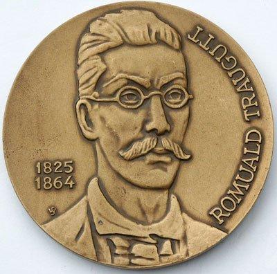 Medal pamiątkowy – 120 rocznica Powstania Styczniowego