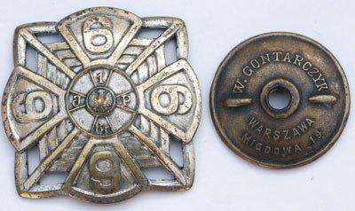 Odznaka pamiątkowa 6 Pułku Piechoty Legionów z Wilna