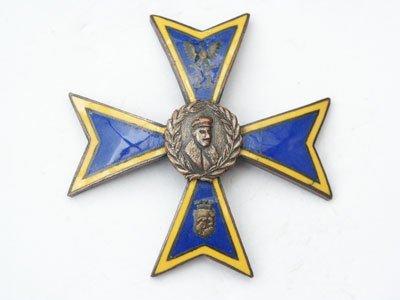 Odznaka pamiątkowa 23 Pułku Piechoty z Włodzimierza Wołyńskiego