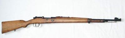 Karabinek Mauser-Vergueiro 904/M39