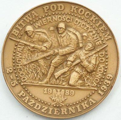 Medal pamiątkowy – Bitwa pod Kockiem