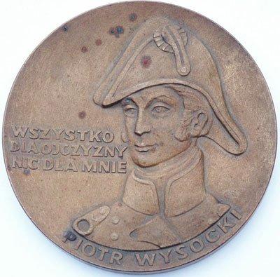 Medal pamiątkowy – porucznik Piotr Wysocki