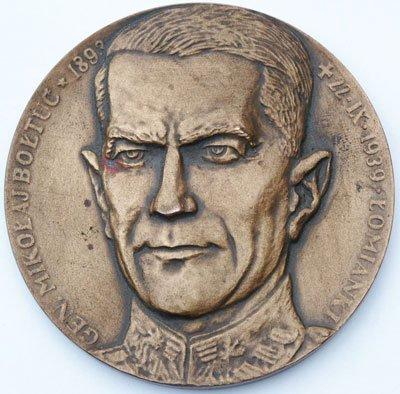 Medal pamiątkowy – gen. Mikołaj Bołtuć