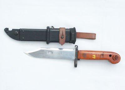 Bagnet – nóż bojowy
