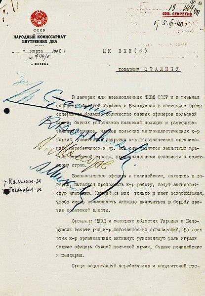Biuro Polityczne KC WKP(b) wydało wyrok śmierci na polskich oficerów