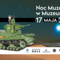 17.05 Noc Muzeów