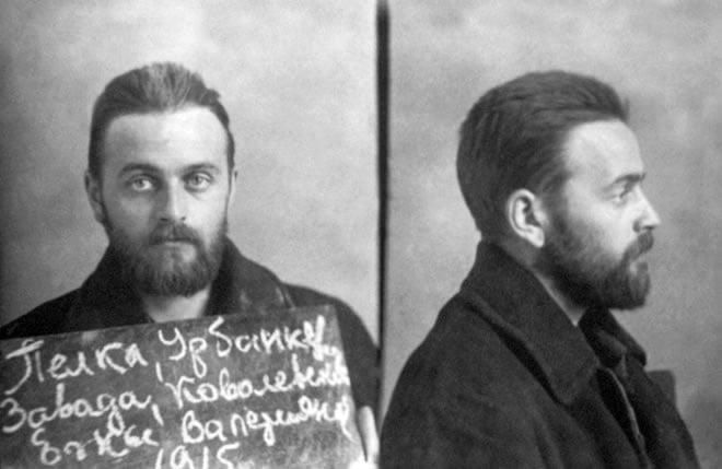 Urodził się płk Jerzy Urbankiewicz