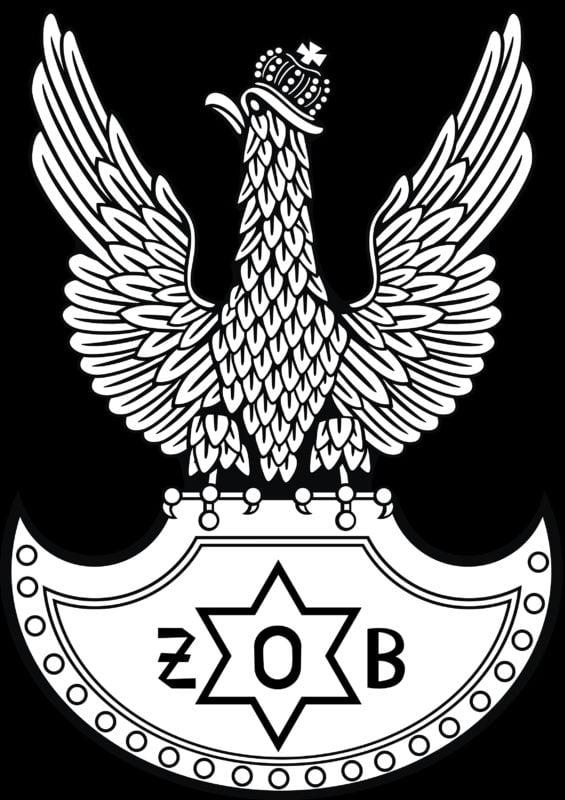 W warszawskim gettcie powstała Żydowska Organizacja Bojowa.