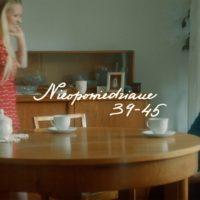 13.09 Koncert pt. Nieopowiedziane 39-45 w Muzeum AK