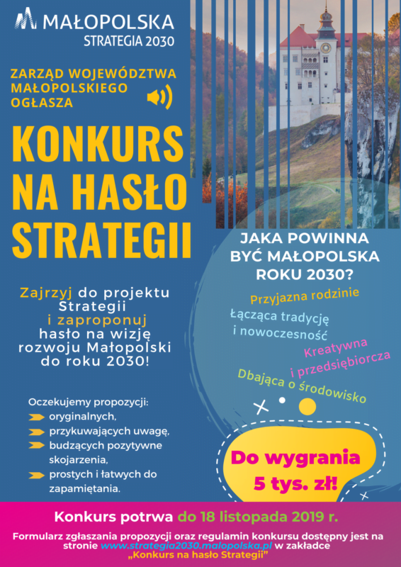 """Konkurs na hasło Strategii Rozwoju Województwa """"Małopolska 2030"""""""