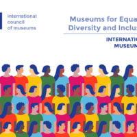 18.05 – Międzynarodowy Dzień Muzeów
